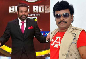 Jr. NTR with actor sampoornesh at bigg boss