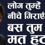 Sonu Sharma Best Quotes