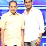 Mahesh Babu With His Father