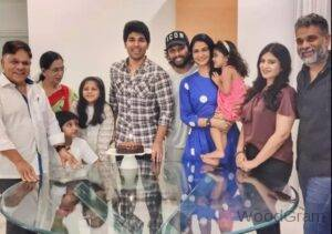 Allu Sirish with Family