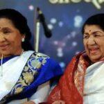 Lata Mangeshkar Sister