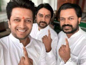 Riteish Deshmukh Brother